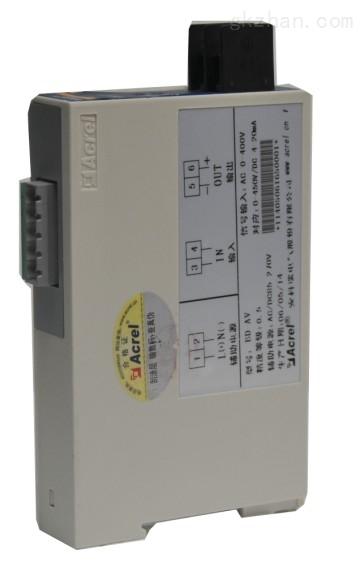 单相电压变送器BD-AV
