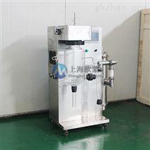 小型噴霧干燥機OM-2000A|微型造粒機