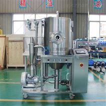 實驗室噴霧干燥器OM-QPG-3