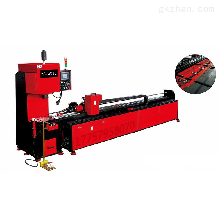 型材管材冲孔机设备可定制