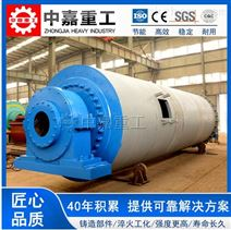 硅微粉生產設備氧化鋁球磨機