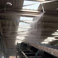 碎石砂石厂喷雾除尘系统