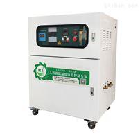空调外机喷雾降温方案  水喷淋降温系统