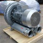 18.5KW高压漩涡气泵