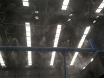 料场喷雾除尘降尘设备