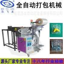 浩飞龙人工位半自动水平包装机