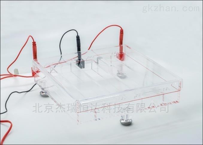 醋酸纤维素薄膜电泳槽