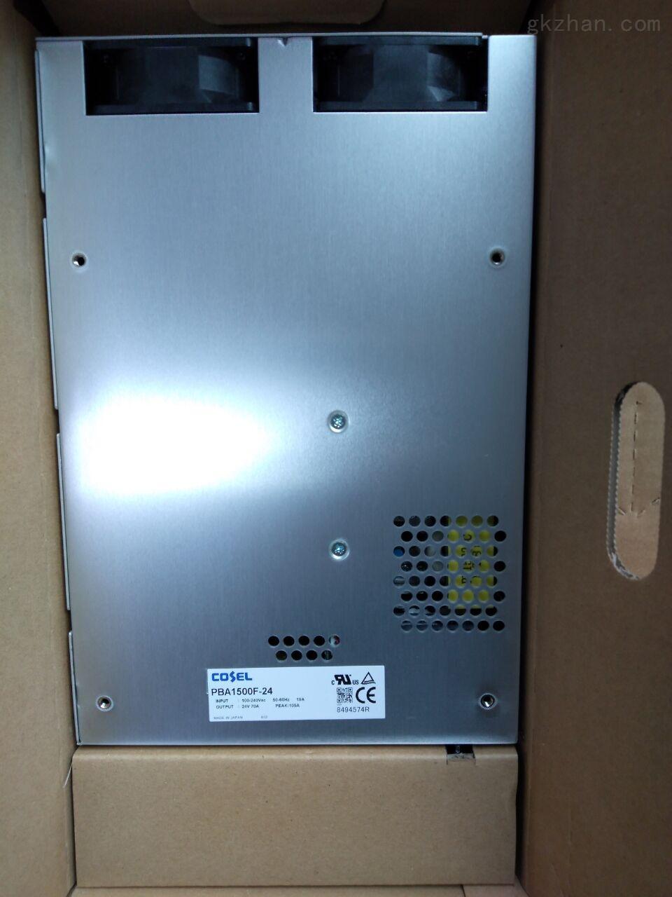 1500W 三相AC220V输入电源PBA1500T-48
