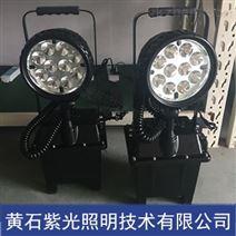 強光防爆泛光工作燈型號YF2350