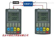 智能信号发生器 型号:TT80-SIN-C702S