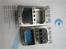 金属框架电连接器