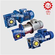 方法兰铝壳减速机 rv铝合金微型减速器