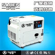 小型静音柴油发电机5KW便携式三相