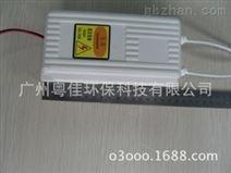 广州粤佳大量供应臭氧模块电源80W防潮臭氧高压电源模块电源臭氧发生器电源