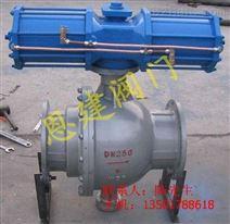 质量专注Q647H-16C DN500气动固定球阀