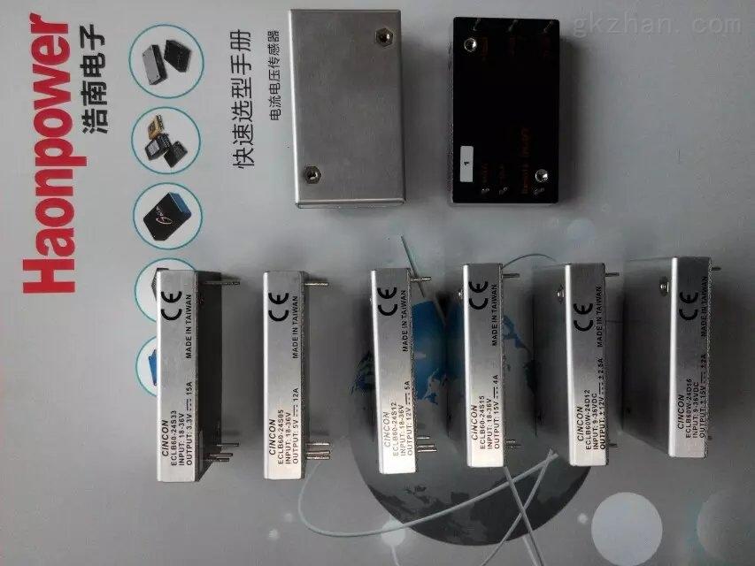 60W电源模块ECLB60W-24D15N ECLB60W-24D12N