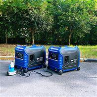 HS3600i小型3kw移动式汽油发电机厂家