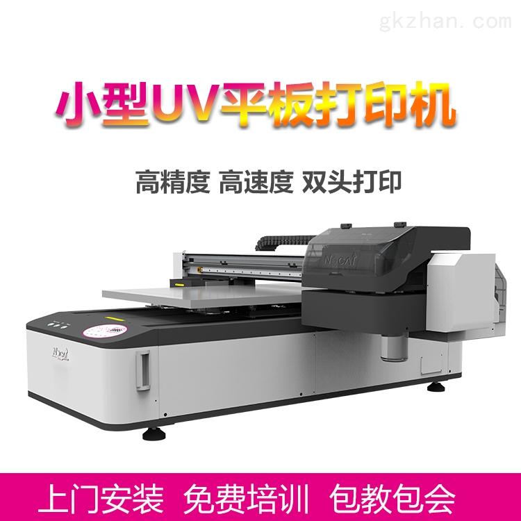 UV平板打印机厂家 圆柱体平面一体机