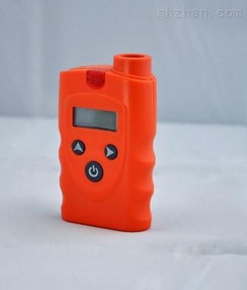 手持式液化气泄漏检测仪
