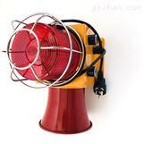 红色声光报警器AC220V
