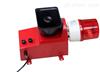 NHTBJ-150矿用声光报警器