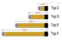 高能离子发生器、高能离子管
