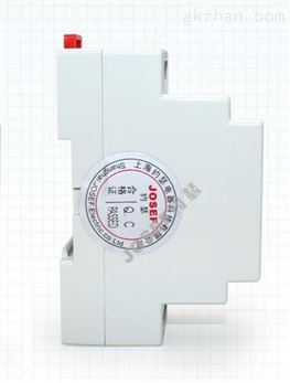 HBRD-212/7熔断器(电源)监视继电器