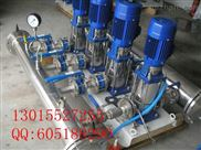 山东济南生产厂家供应星三角水泵控制柜 【河南中创】
