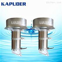 不锈钢潜水搅拌器