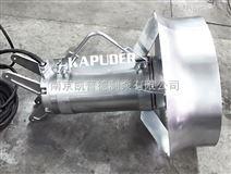 5KW 316不锈钢潜水搅拌机 凯普德