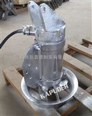 0.37KW 铸铁潜水搅拌机 QJB0.37/6-220/3-980/C 凯普德