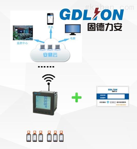 智能供配电系统关注传统配电室转型