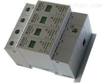 陕西东升XCD1-C40二级电流40KA浪涌保护器