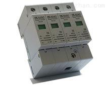 陕西东升电气TLU2-40/385/4P二级浪涌保护器