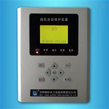 微机型消谐装置