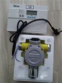 化工厂安检必备固定式可燃气体报警器