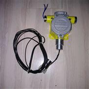 涂装车间用VOC气体探测器RBK-6000-ZL9
