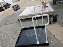 SCS-Yh100kg残疾人轮椅体重秤,轮椅秤