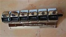 交通流量计数器型号:M279065