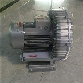 抽真空吸料漩涡气泵 全风高压风机