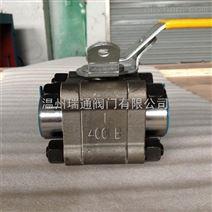 三片式高压承插焊锻钢球阀