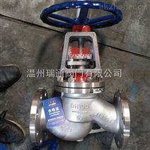 JY41W-40P氧气截止阀