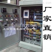 低价销售22kw一控三软启动控制柜 启动电流平滑控制箱