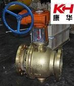 QY347F全铜氧气球阀