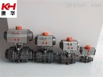 Q911F,Q961F,Q941F电动塑料球阀