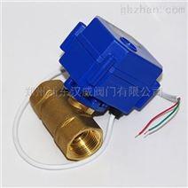 CWX-15Q微型电动球阀