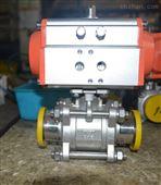 Q611TC气动三片式陶瓷球阀
