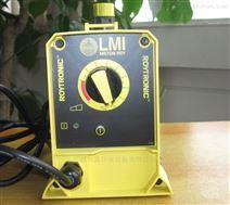 电磁驱动式隔膜计量泵