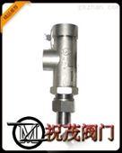 DA22F低温全启式安全阀