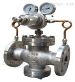 YK42F天然气减压阀